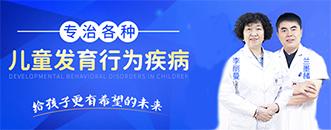 生长发育迟缓的孩子怎么干预治疗 河南省医药院